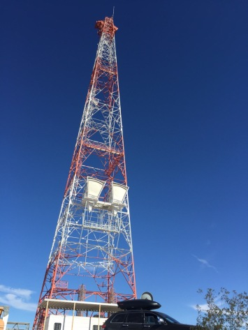 MST&T tower