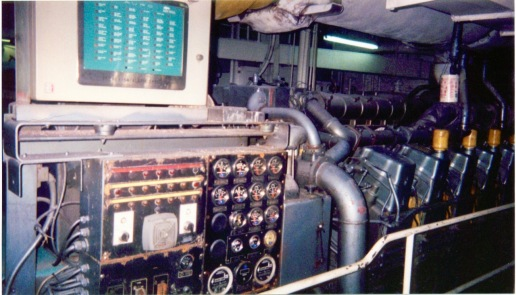 The Auro's main (and only) engine (massive Caterpillar diesel)