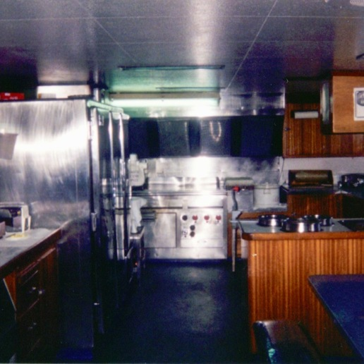 The Auro's galley
