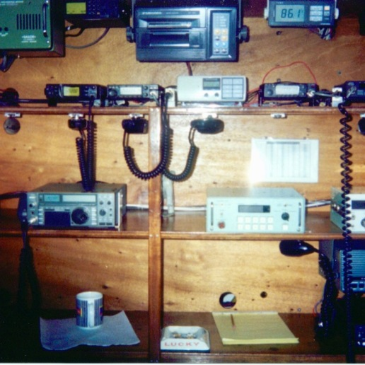The Auro's radio communication gear